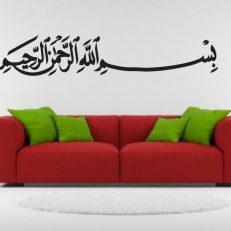 muursticker arabische teksten bismillah k095 a