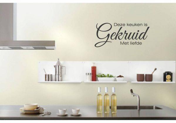 muursticker keuken Deze keuken is gekruid met liefde k363