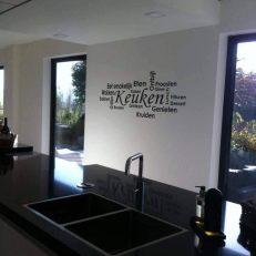 muursticker keuken keukentermen k110