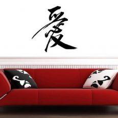 Muursticker. Tekst: Love (In het Chinees) QS080. In diverse afmetingen