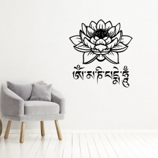 Muursticker. Mantra Boeddha van mededogen Tekst: Om mani padme hum