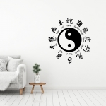 Muursticker. Chinese sterrenbeelden en het Yin en Yang teken